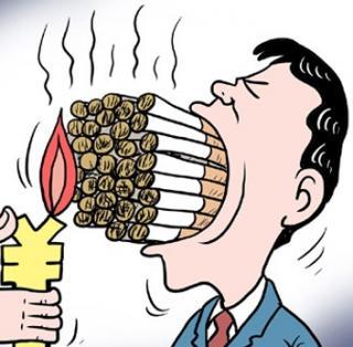 Le jour favorable cesser de fumer à 2016