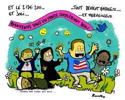 http://lancien.cowblog.fr/images/Caricatures1/images1.jpg