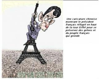 http://lancien.cowblog.fr/images/Caricatures3/caricaturechinoise1.jpg