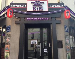 http://lancien.cowblog.fr/images/Images2-1/2337158kimaimemesuiveaboulognebillancourt.jpg
