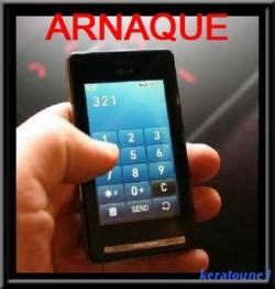 http://lancien.cowblog.fr/images/Objetsdivers/0899250x262.jpg