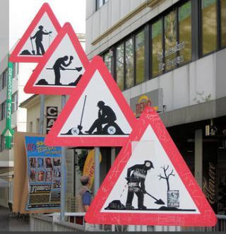 http://lancien.cowblog.fr/images/Photoscomiques2/travaux.jpg